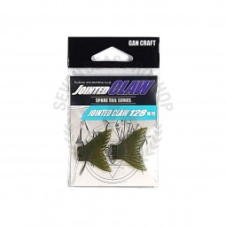 Gan Craft Jointed Claw 125 Spare Tail #02