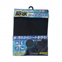 Ca Sansho Waterproof Seat Cover #Black