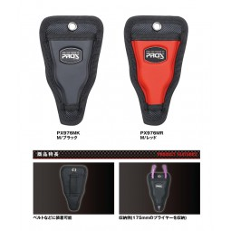 Prox Pliers holster #PX976MR*RED