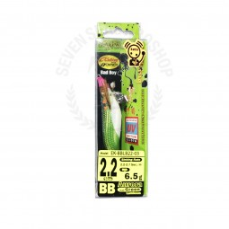 Pro-Hunter EGI Bad boy Aurora 2.2 Green*มีเสียง