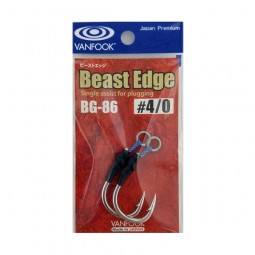 Vanfook Beast Edge BG-86 #4/0