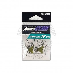 Gan Craft Jointed Claw 70 Spare Tail #02