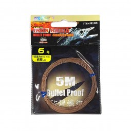 Pro-Hunter 7X7 Wire Core Iron Braid Bullet Proof 5m #no.6-65lbs