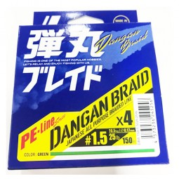 Major Craft DANGAN BRAID X4 Green-150m PE1.5