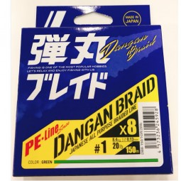 Major Craft DANGAN BRAID X8 150m-Green PE1