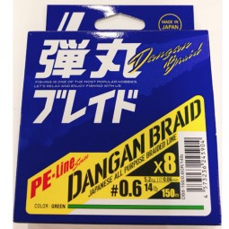 Major Craft DANGAN BRAID X8 150m-Green PE0.6