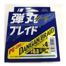 Major Craft DANGAN BRAID X4 Green-150m PE0.6