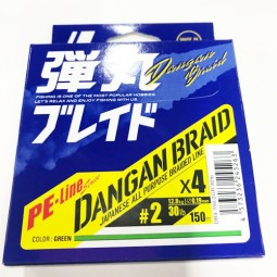 Major Craft DANGAN BRAID X4 Green-150m PE2