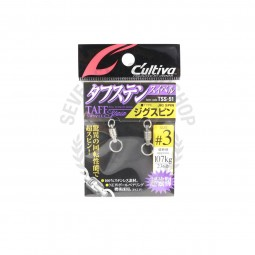 Owner TSS-51 (72751) Swivel #3