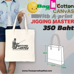 JIgging Master CANVAS Bag