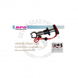 Fishing Racing Gripper DS10