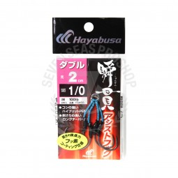Hayabusa Shunkan Assist Hook Double FS456 #2cm-1/0
