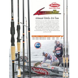 Berkley Lightning Lure Rod #LRS661MH (Spinning)