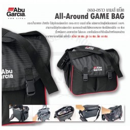 Abu All Around Game Bag