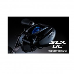 Shimano SLX DC 70HG ( Right Hand )
