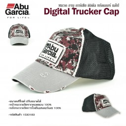 Abu Digital Trucker