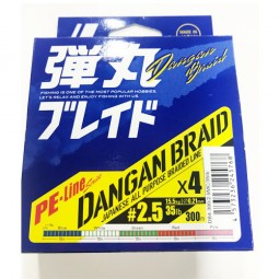 Major Craft DANGAN BRAID X4 Multi-300m PE2.5
