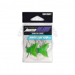 Gan Craft Jointed Claw 125 Spare Tail #08