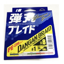 Major Craft DANGAN BRAID X8 150m-Multi PE1