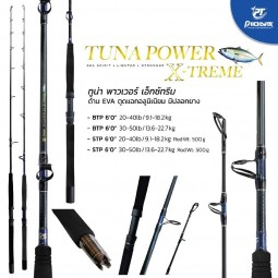 "Pioneer Tuna Power X-Treme #STP6'0""601/30-50lb (Spinning)"