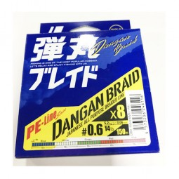 Major Craft DANGAN BRAID X8 150m-Multi PE0.6