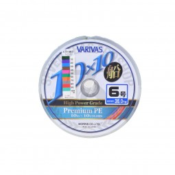 Varivas 10x10 High Power Premium PE-6 #100m