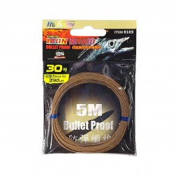 Pro-Hunter 7X7 Wire Core Iron Braid Bullet Proof 5m #no.30-290lbs