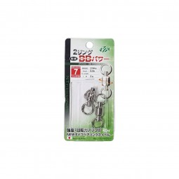 NT Swivel 2 Ring BB Power #7