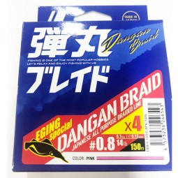 Major Craft DANGAN BRAID X4  Egi 150m-Pink PE0.8