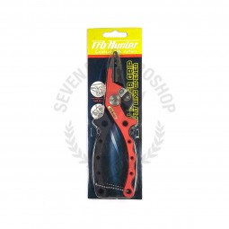 "Pro-Hunter Power Grip Split Ring Opener 6"" #Matt Red"