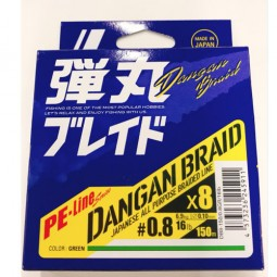 Major Craft DANGAN BRAID X8 150m-Green PE0.8