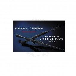 Shimano Poison Adrena 266ML-2*Spinning