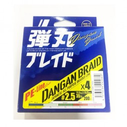 Major Craft DANGAN BRAID X4 Multi-200m PE2.5