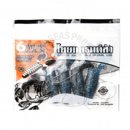 "Thai Brand Lure Six Zax Buzz 4"" #Blue"