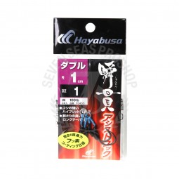 Hayabusa Shunkan Assist Hook Double FS455 #1cm-1