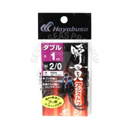 Hayabusa Shunkan Assist Hook Double FS455 #1cm-2/0