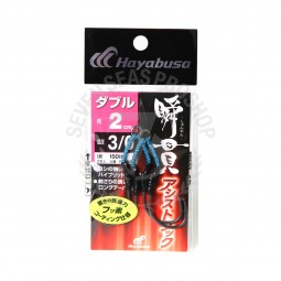 Hayabusa Shunkan Assist Hook Double FS456 #2cm-3/0