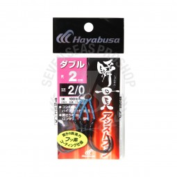 Hayabusa Shunkan Assist Hook Double FS456 #2cm-2/0