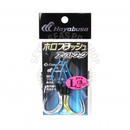 Hayabusa Holo Flash Assist Hook Double 3cm #L