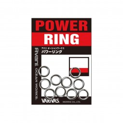 Varivas Power Ring #300lb