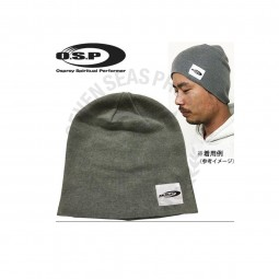 OSP All Season Beanie Light Gray