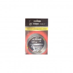 Pioneer 7x7 N/UNCOATED WIRE #60lb *2054