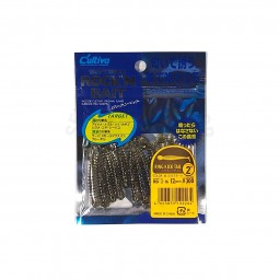 "Owner Tasty Worm Rock'N Bait Ring Kick Tail 2"" #RB-2-16"