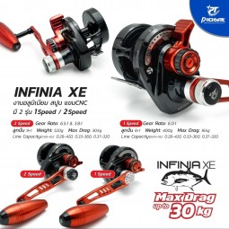 Pioneer Infinia XE 1Speed #IFN-5NR (Right Hand)