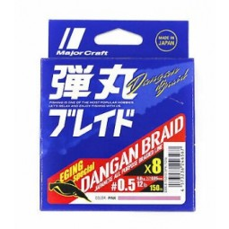 Major Craft DANGAN BRAID X8  Egi 150m-Pink PE0.5