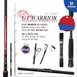 Pioneer GT Warrior #WR-S-832XH PE8 (Spinning)