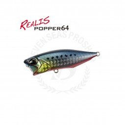 Duo Realis POPPER 64 #GBA0030