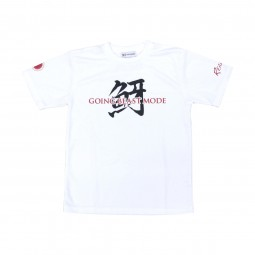 Duo Going Beast Mode Dry T #White (Size-XL)